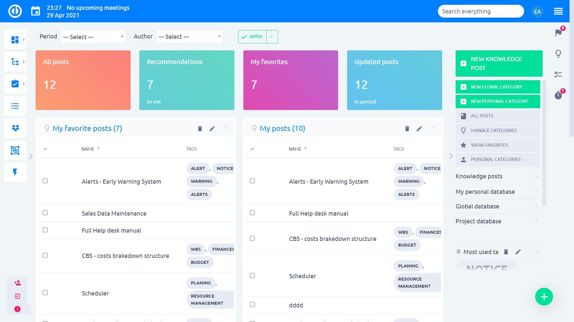쉬운 프로젝트 – 지식 기반